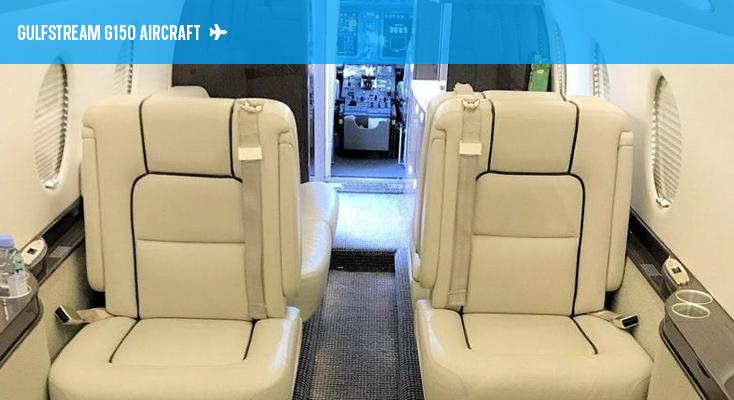 G150 - Interior
